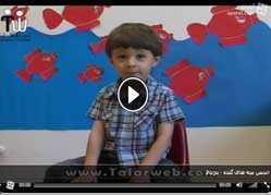 part2 - عیدی تالار وب به کاربران عزیز (انجمن بچه های گنده)