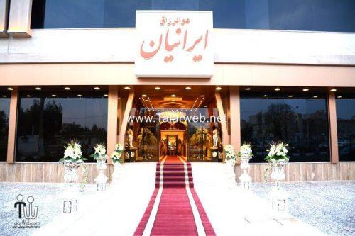 Talar iranian tehran 22 500x333 - تالارپذیرایی ایرانیان