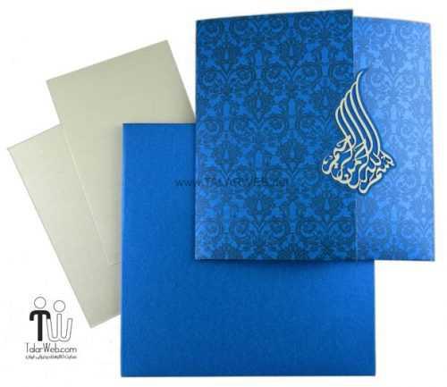 کارت دعوت عروسی و نامزدی با طرح اسلامی