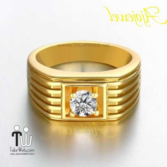 pure gold ring for men - انگشتر نامزدی و ازدواج -سری ۲