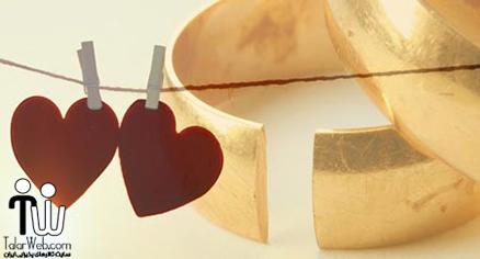 پیش نیازهای ازدواج مجدد بعد از طلاق