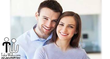 رویکرد زوجهای خوشبخت