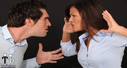 زوجین عصبانی بخوانند