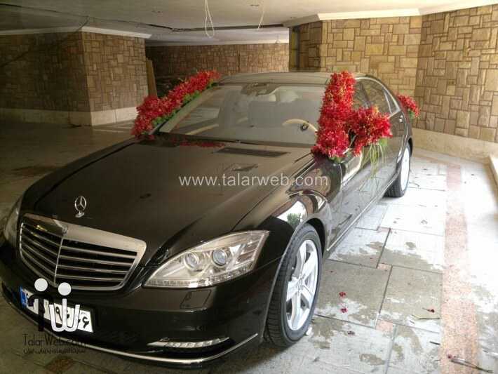 weddingcar talarweb 1 2 - تزئین مدل ماشین های لوکس عروس ایرانی