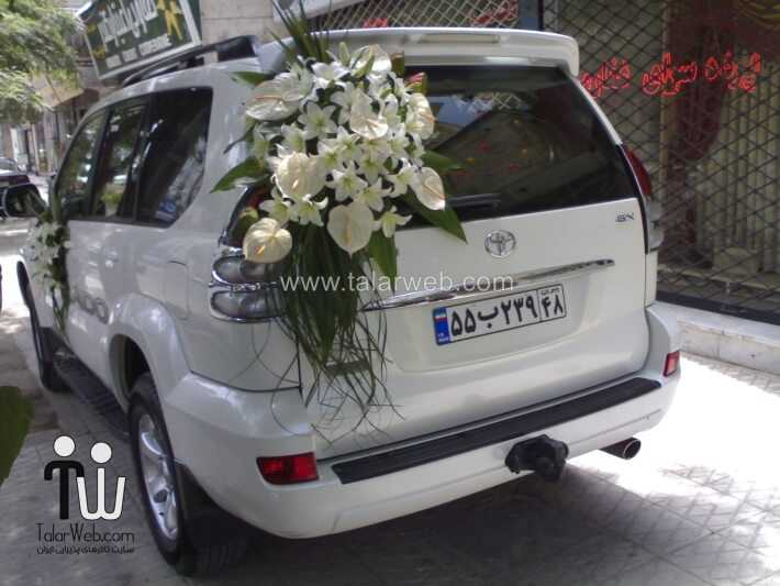 weddingcar talarweb 3 2 - تزئین مدل ماشین های لوکس عروس ایرانی