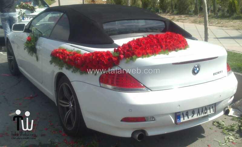تزئین مدل ماشین های لوکس عروس ایرانی