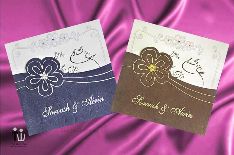 weddingcard talarweb 10 2 - طرح کارت عروسی ۴