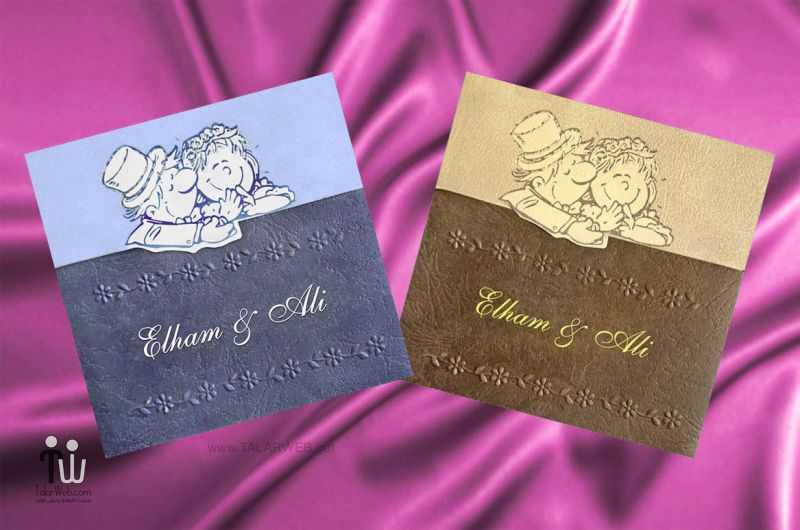 weddingcard talarweb 3 3 - طرح کارت عروسی ۵