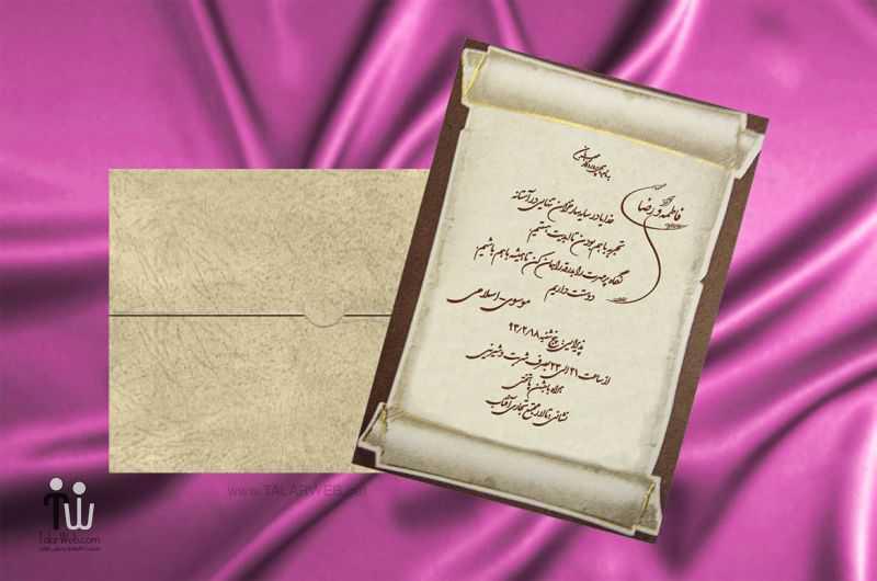 weddingcard talarweb 5 2 - طرح کارت عروسی ۴