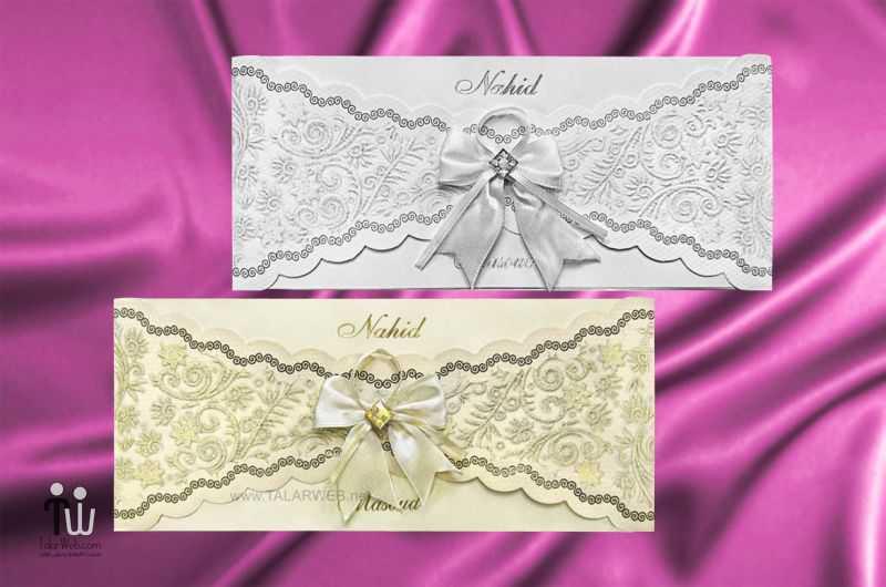 weddingcard talarweb 5 3 - طرح کارت عروسی ۵
