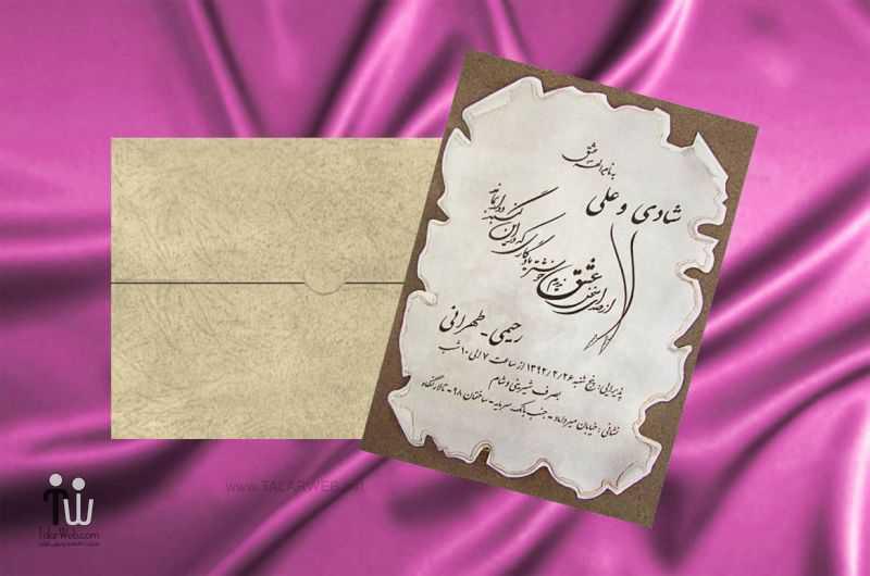 weddingcard talarweb 6 2 - طرح کارت عروسی ۴