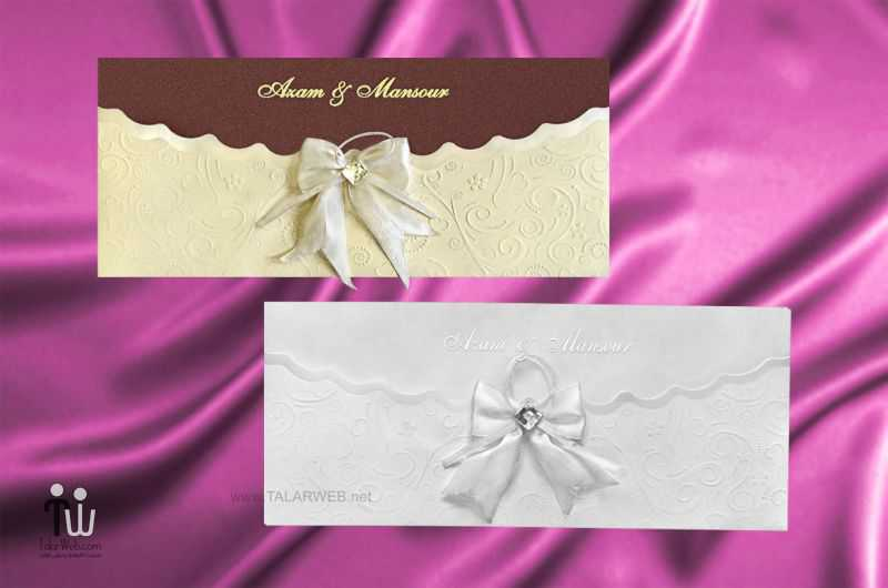 weddingcard talarweb 7 3 - طرح کارت عروسی ۵