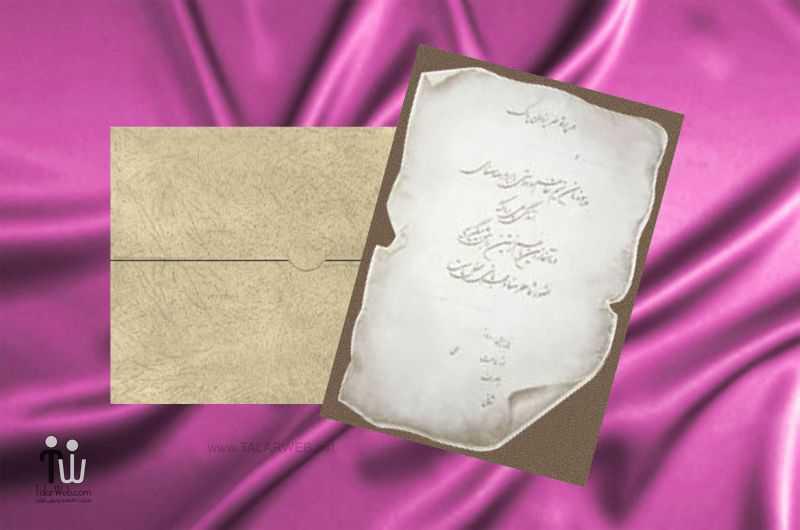 weddingcard talarweb 8 2 - طرح کارت عروسی ۴