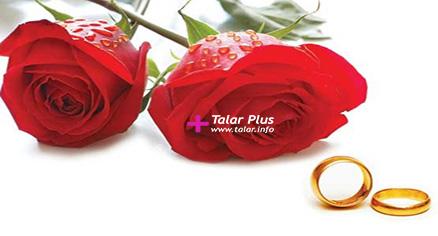 چند پیشنهاد ویژه مهریه ای برای جیب خانواده عروس و داماد