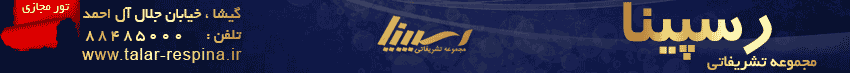 talar-respina-banner1-95