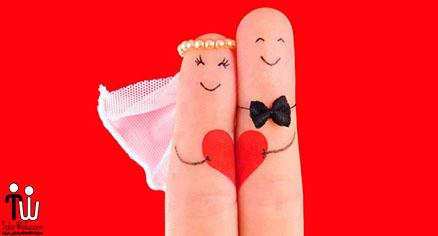 باورهای غلط درباره ازدواج (بخش اول)