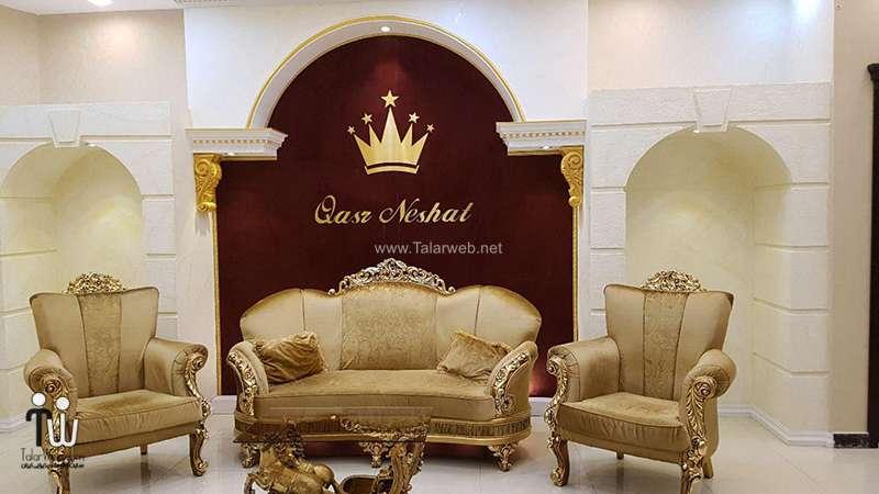 talar neshat 21 - تالار کلاسیک قصر نشاط
