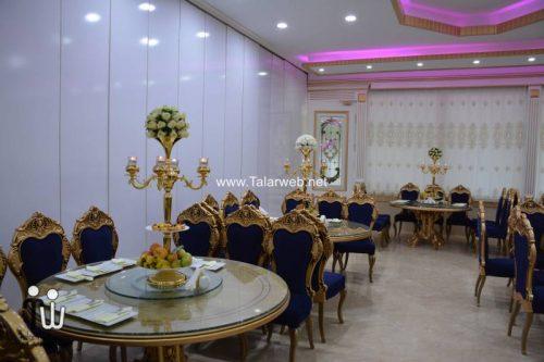 bagh talar ghasr 3 500x333 - باغ تالار قصر احمدآباد