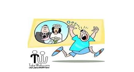 ترسهای ازدواج از کجا میآیند؟