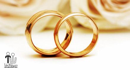 باورهای غلط فرهنگ ایرانی درباره ازدواج