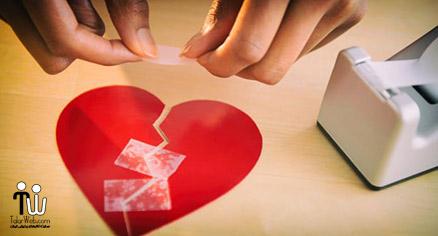 ۵قدم منسجم در رها کردن رابطه قبلی