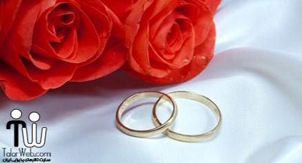 مزایا و معایب ازدواج فامیلی (قسمت دوم)