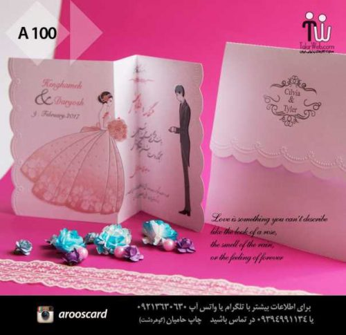 arooscard 1 500x485 - خرید کارت عروسی