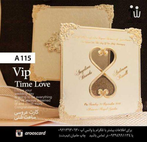 arooscard 4 500x485 - خرید کارت عروسی