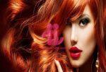 beauty salon tmb 1 150x102 - سالن زیبایی شیرین فرخی