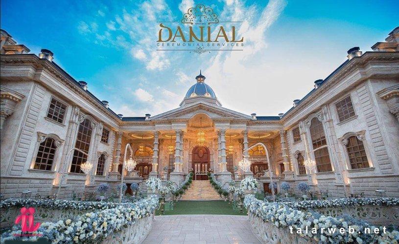 دانیال زمانی2 - لیست بهترین باغ تالارهای تهران