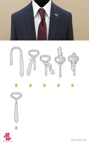 گره کراوات ساده