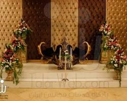 تالارپذیرایی قصرمحمد (ص)