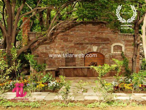باغ کلاسیک ویدا