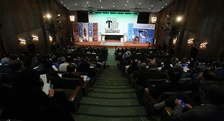 همایش میزبان شایسته ملی