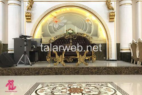 تالار پذیرایی ارغوان طلایی