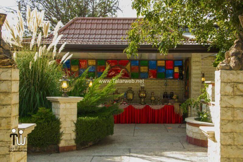 باغ تالار پارسا