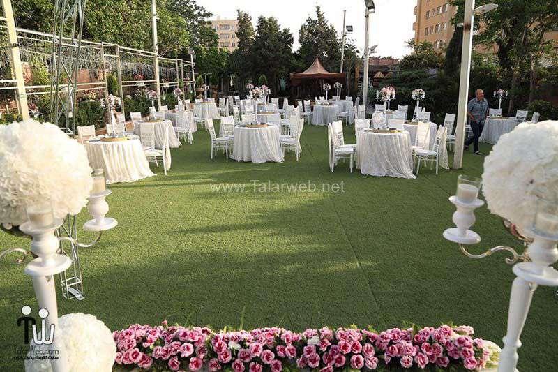 باغ تالار تهران