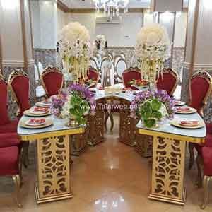 تالار پذیرایی دیپلمات