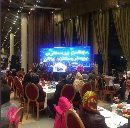 تالار پذیرایی دیپلماتیک