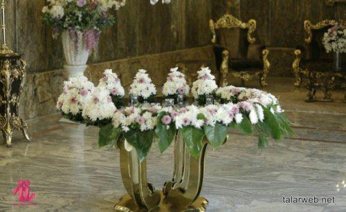 تالار پذیرایی لیانا چیتگر