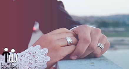 ۲۰نشانه احتیاط در ازدواج