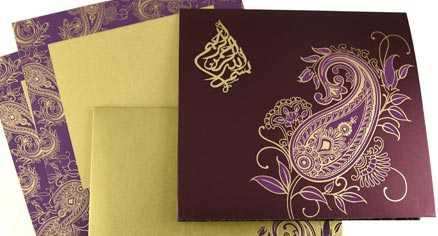 کارت دعوت عروسی و نامزدی با طرح اسلامی -سری۲