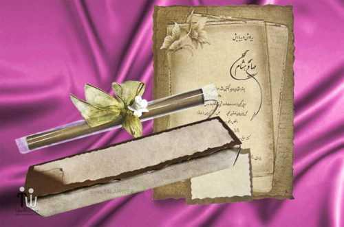 طرح کارت عروسی ۳