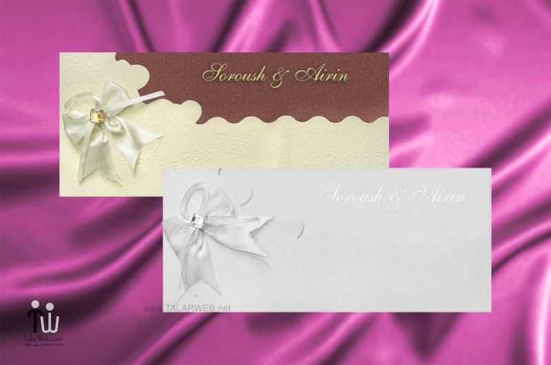طرح کارت عروسی ۴