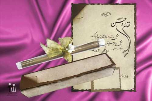 طرح کارت عروسی ۲