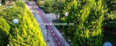 تالارهای پذیرایی استان البرز