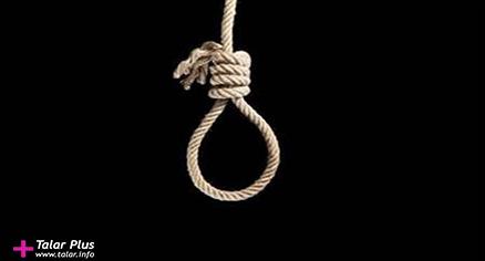 ازدواج اجباری و خودکشی