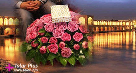 آداب و رسوم ازدواج در اصفهان