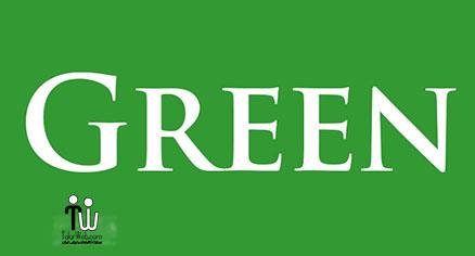 دوست داران رنگ سبز چه شخصیتی دارند
