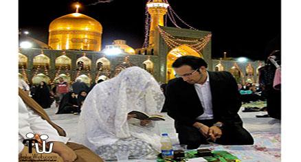 مراسم ازدواج در حرم امام هشتم